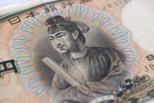 古銭・古紙幣・記念コイン