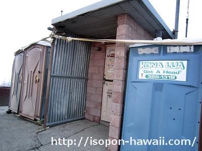 マウナケア山頂トイレ