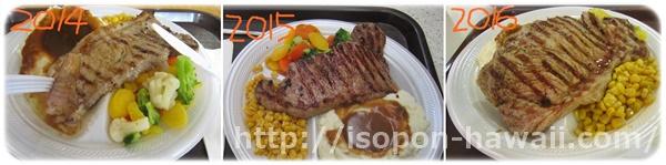steak_fish_co-2014-2016