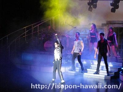 rock_a_hula27 (1)