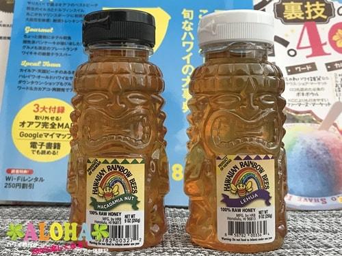 Hawaiian Rainbow Beesお土産