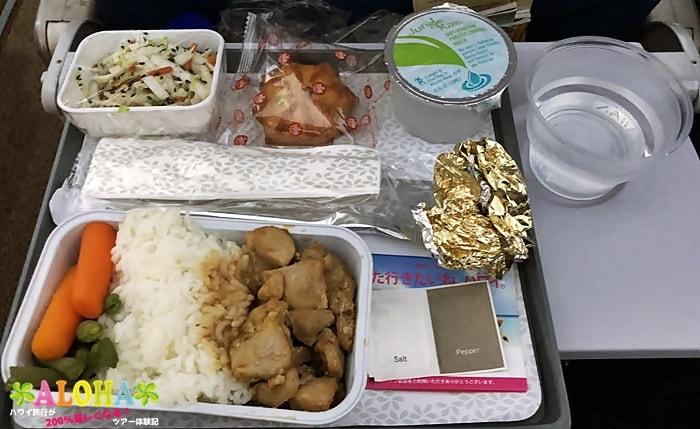 ハワイ→関空の機内食チキン