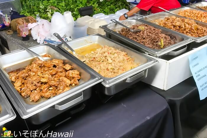 pinoys-best-hawaii