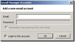 Gmail Manager_2