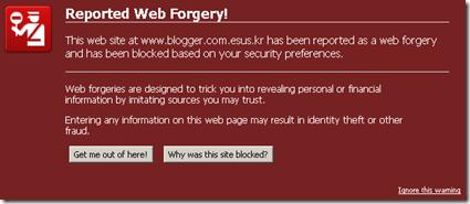 Firefox Warning. Web Phising