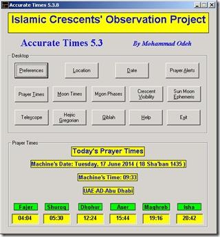 Accuratime unt perkirakan awal puasa ramadhan
