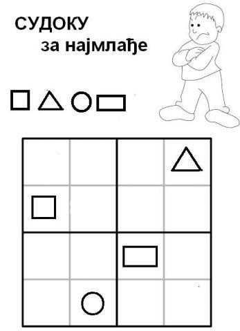 Sudoku decak