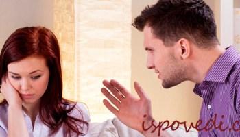Муж интересуется другими девушками на работе маргарита романова