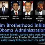 Some known members of the Muslim Brotherhood