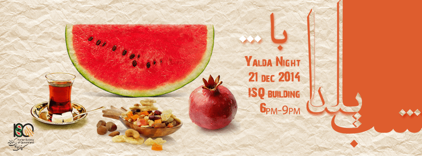 Yalda Night – 2014