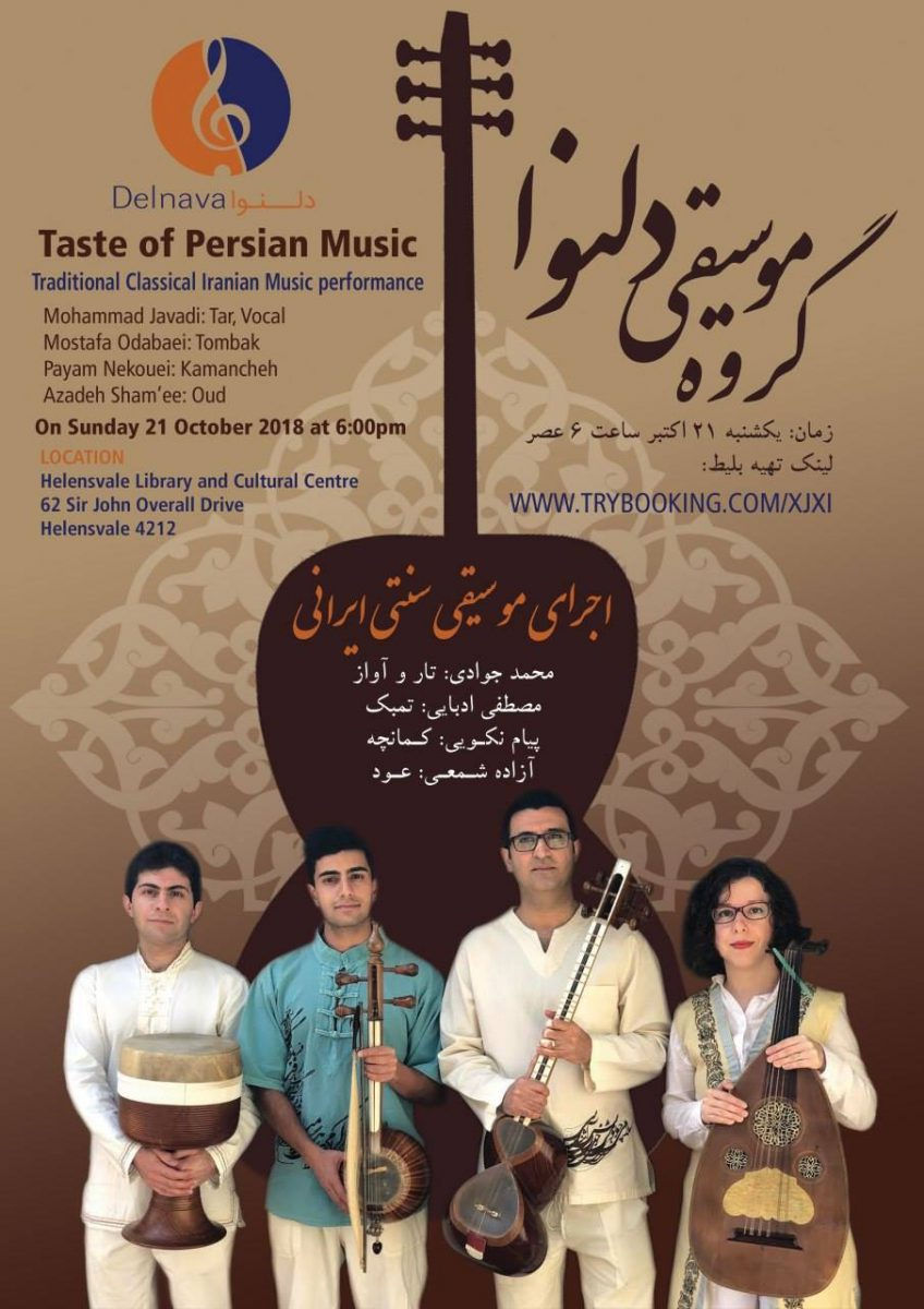 Taste of Persian Music