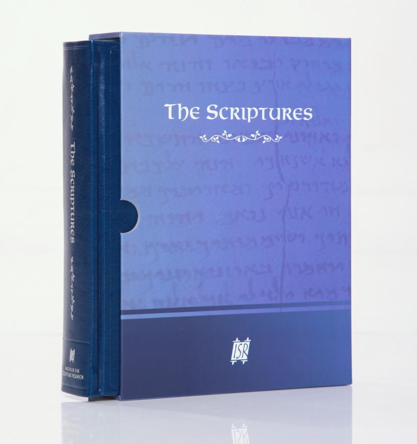https://i0.wp.com/isr-messianic.org/assets_c/2012/06/scriptures-hardcover-slipcase-thumb-850xauto-348.jpg