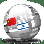 china-israel_globe
