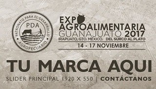 תערוכת החקלאות הגדולה באמריקה הלטינית, תמונה וקישור לאתר התערוכה