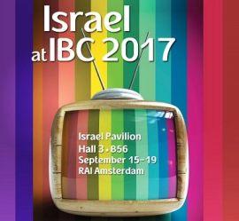 תערוכת IBC 2017