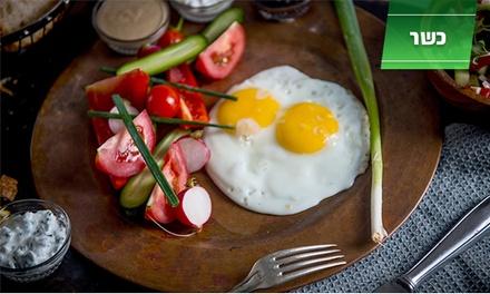 מלון רימונים, חוף התמרים בעכו: ארוחת בוקר מפנקת בסגנון בופה על שפת הים התיכון, ב 54 ₪ בלבד. תקף גם בסופש