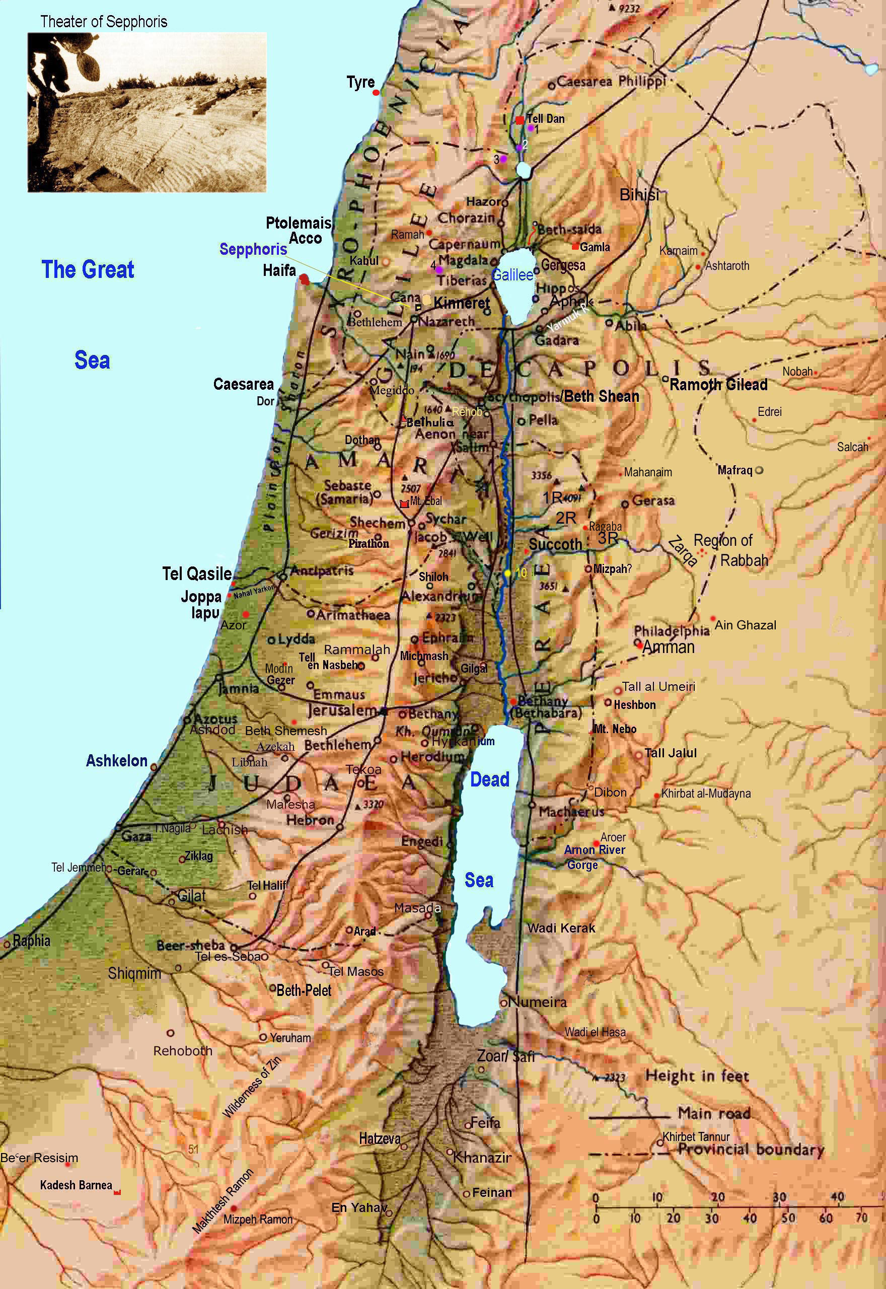 Israel And Co Blog