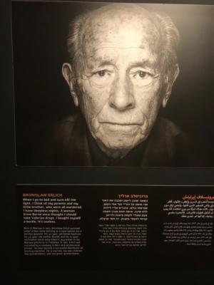 L'exposition est abritée dans le musée Hecht de Haïfa (photo : KHC)