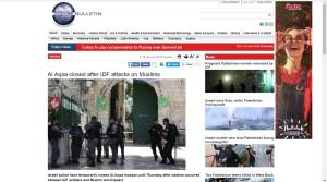 Al Aqsa closed after IDF attacks on Muslims