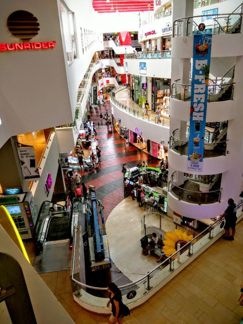 Dizengoff Shopping Center
