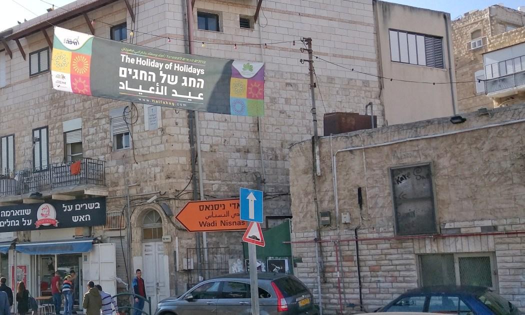 Haifa Festival Hag Ha Hagim