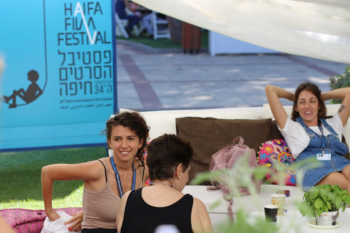 Haifa International Film Festival, September 22 – October 1 2018, Haifa Cinematheque, HaNassi Blvd 142 Haifa, Israel