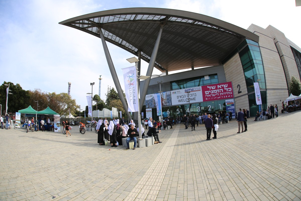 Tel Aviv Expo  (International Convention Center)
