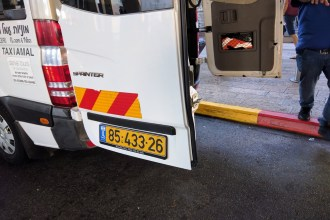 AMAL TAXI (מוניות עמל), Airport Trasfer Service of Ben Gurion Airport, Israel – A Scam of Epic Proportions