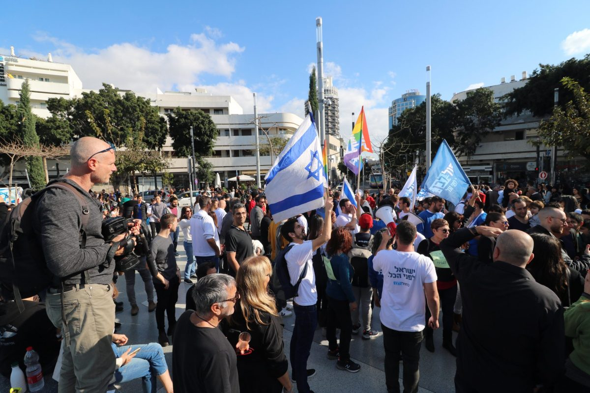 On March 2, 2020, Israel held its third election