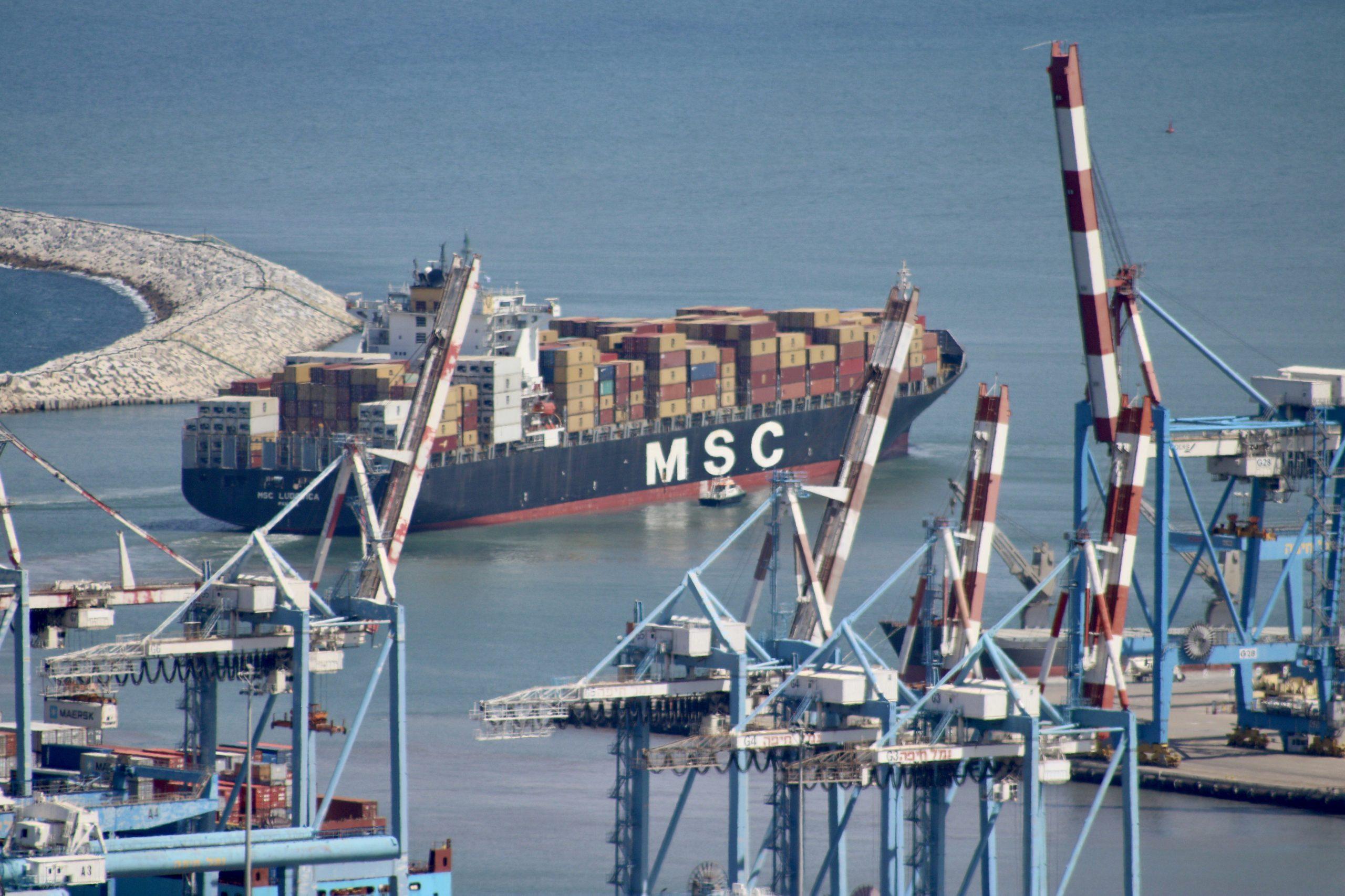 Haifa Port: Life is Going On