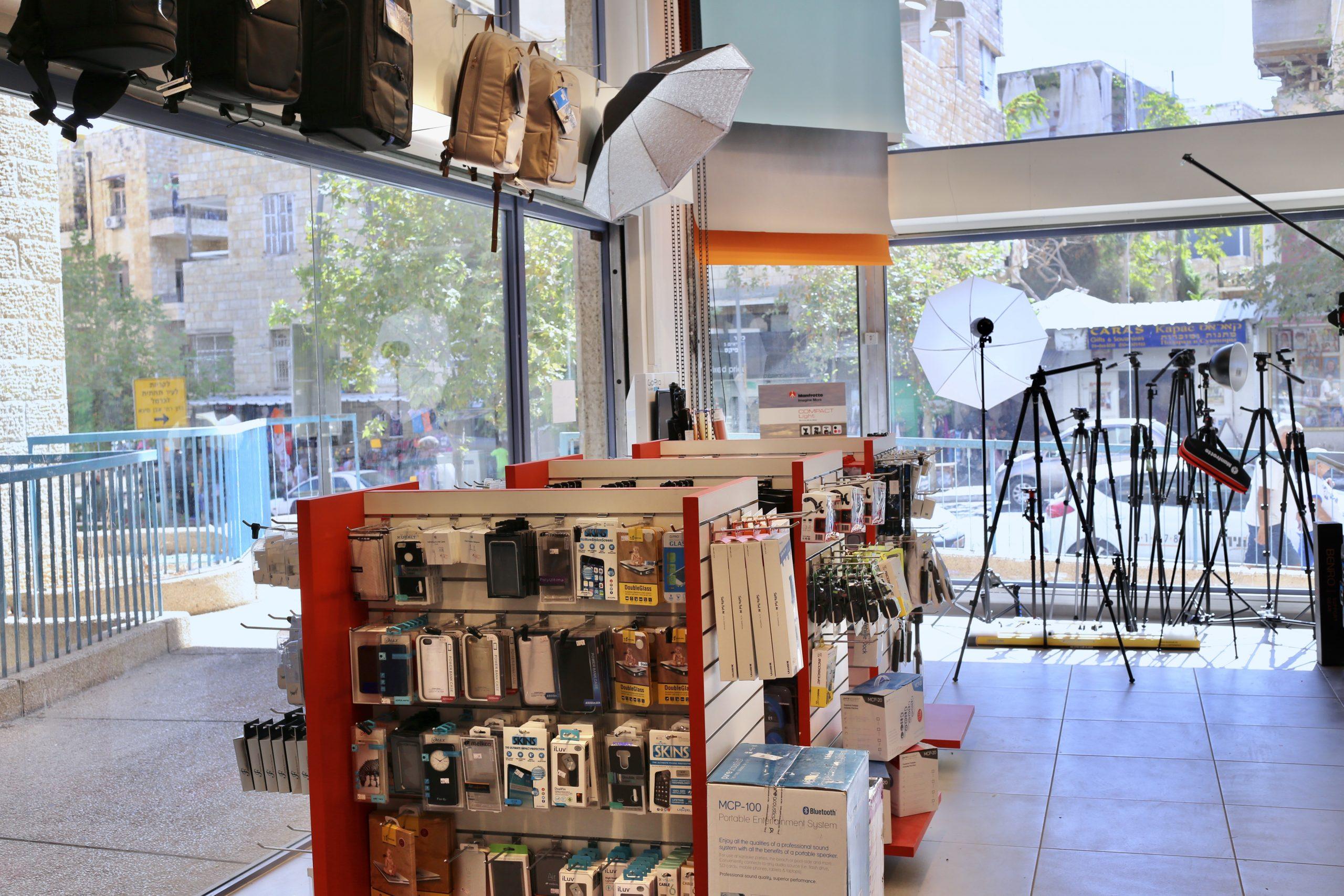 MDK Photography Store in Haifa