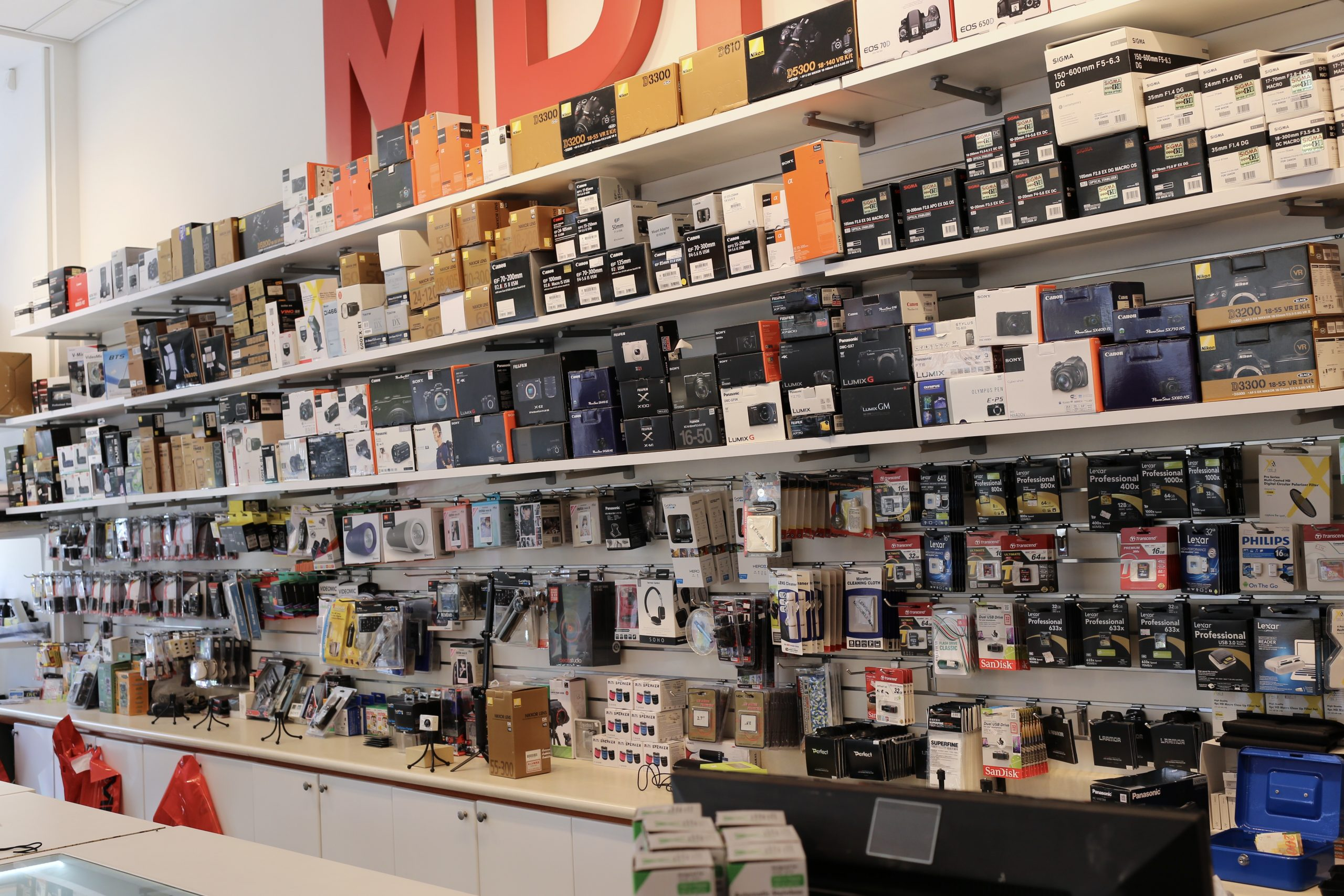 MDK Photography Store in Haifa