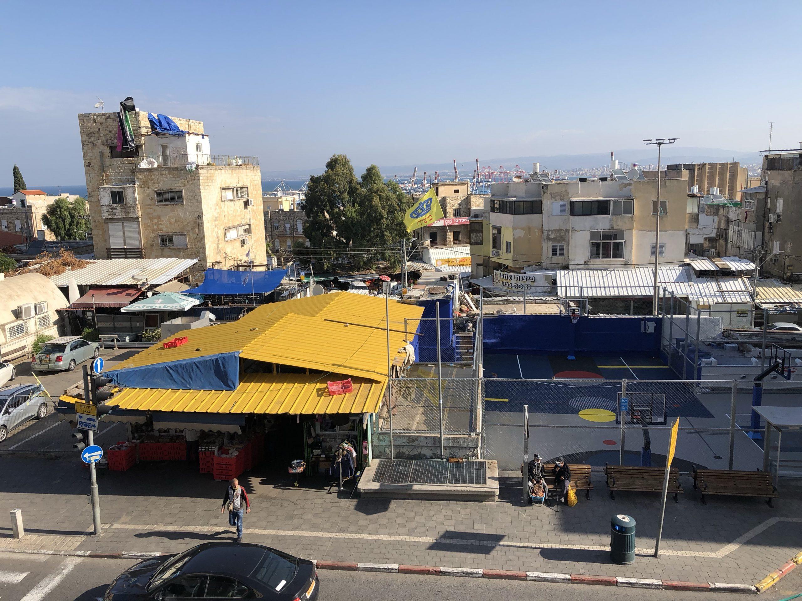 Entrance to Talpiot Market in Haifa