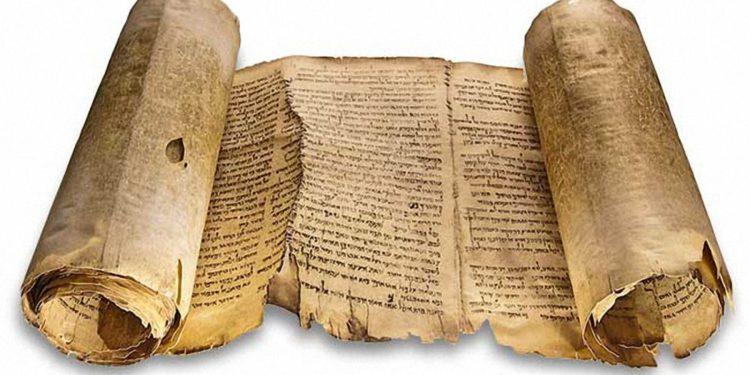 Curso de profundización en el Pentateuco