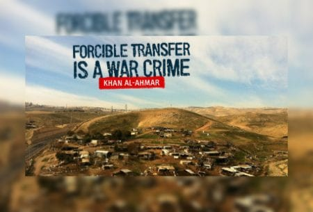 Israel To Commit War Crime Against West Bank Villagers
