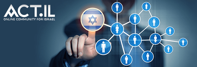 Shadowy Israeli App Turns Jewish Americans Into Foot Soldiers In Online War