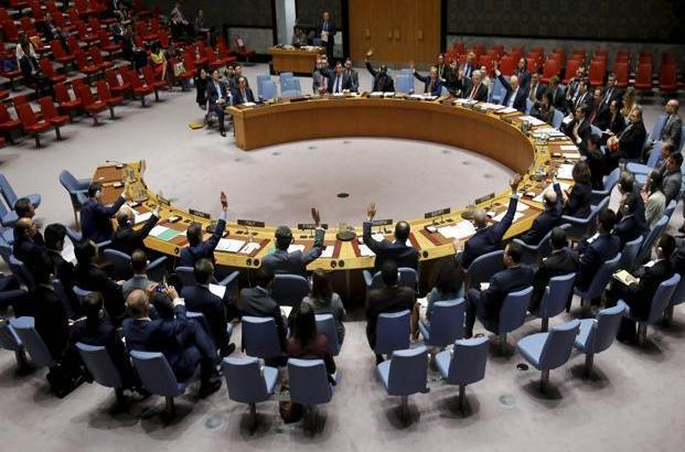 UN Security Council to Hold a Session on Palestine