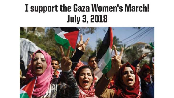 Gaza women are calling for solidarity July 3rd! Here is a downloadable flyer to use