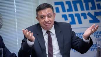 How Did Israeli Elections Get So Racist?