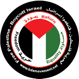 Boycott-Divestment-Sanctions logo