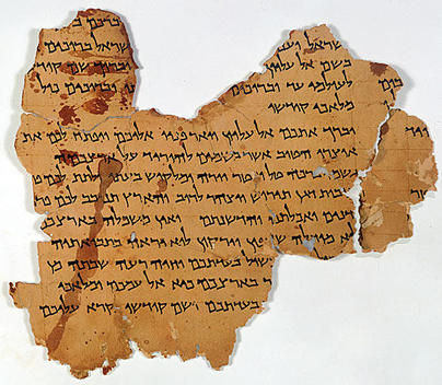 A scrap of non-biblical Hebrew text from the first century CE, originally discovered in 1956.