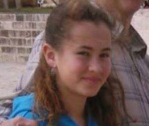 Hillel Yafa Ariel
