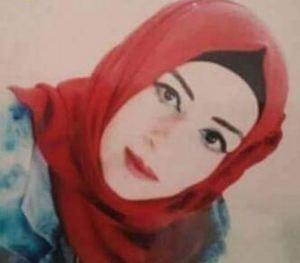 Sara Ata Tarayra Jahjouh