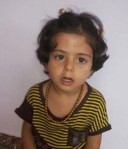 Rahaf Abed Rabo