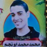 Mohammed Abu Nijm-Al Masri