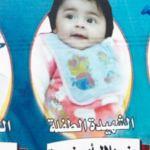 Jana Abu Khusa