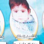 Mohammed Abu Khusa