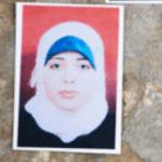 Maysa Abdel-Samee' Al-Najjar