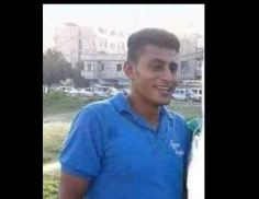 Jihad Abu Jamous