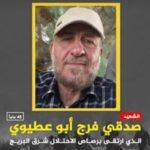 Sidqi Faraj Abu 'Oteiwi